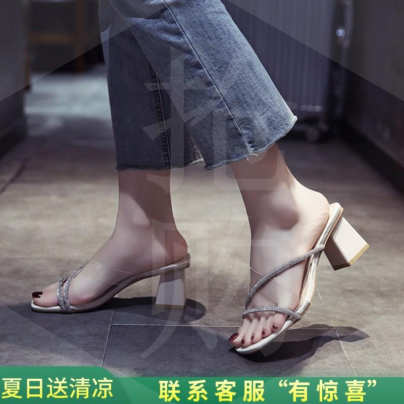 粗跟凉鞋女2020新款夏季高跟凉拖鞋女外穿方头一字拖韩版百搭女鞋