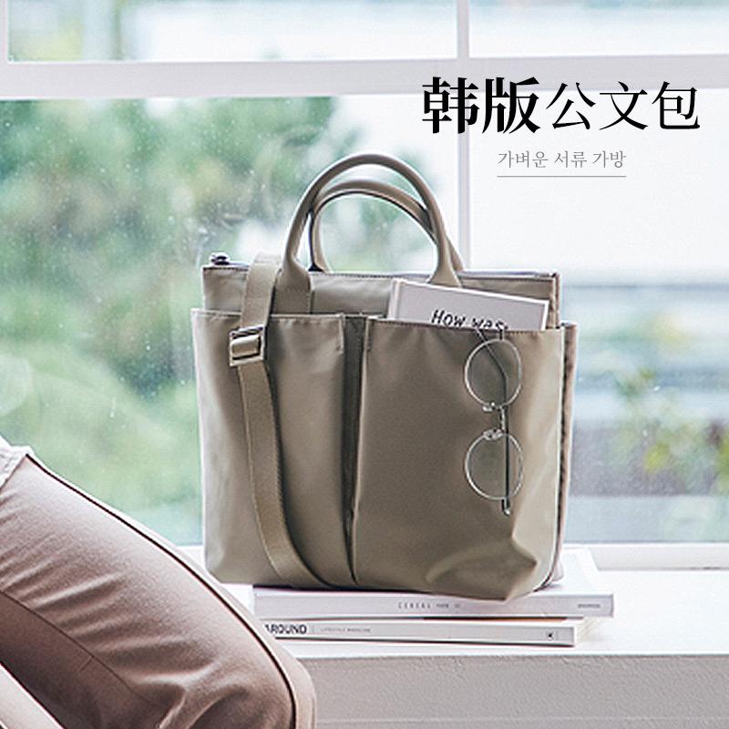 女款公文包女士手提时尚职业斜挎韩版通勤商务托特文件大包大容量图片