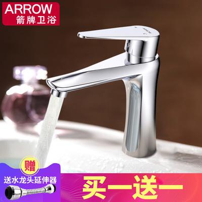arrow箭牌水龙头冷热浴室洗脸盆洗手盆卫生间台上盆全铜面盆龙头