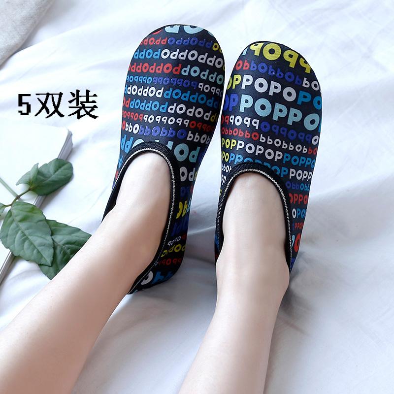 印花5双装秋冬加绒加厚成人女地板袜居家保暖男袜套防滑大人鞋袜