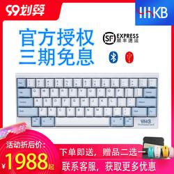 HHKB无线Hybrid双模types静音BT蓝牙VIM mac程序员静电容键盘