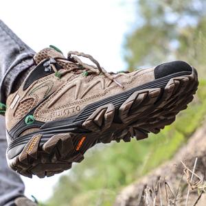 悍途登山鞋男防水防滑耐磨户外鞋夏季爬山运动鞋女秋冬旅游徒步鞋