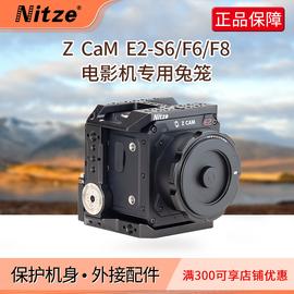 NITZE尼彩影视器材E2摄影机兔笼Z CAM E2-S6/F6/F8兔笼配件套件