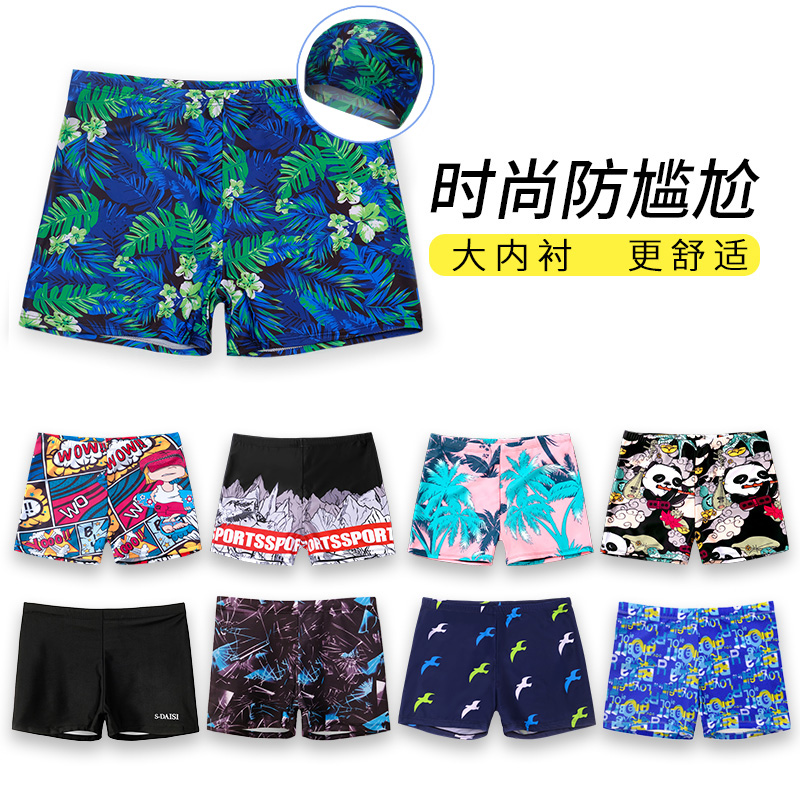 Men's flat-angle swimming trunks, fashionable, comfortable and embarrassing suit, plus large size loose foam hot spring swimming suit