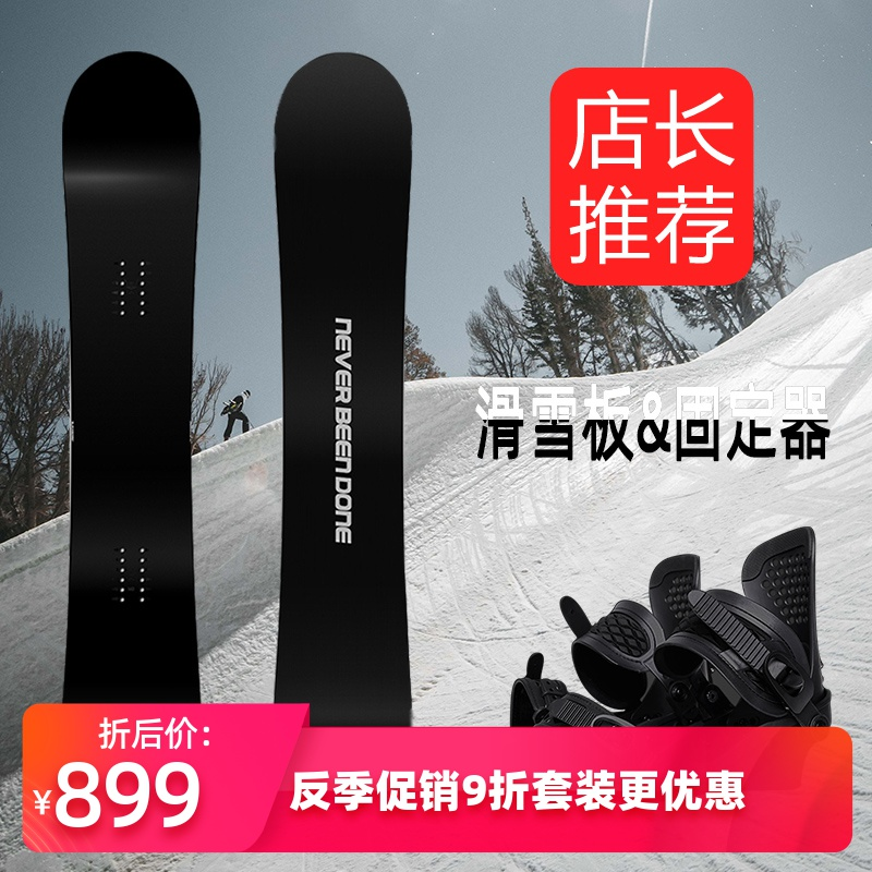 Nobaday & times; zero summer small blackboard Snowboard single board suit women and men all-around beginner's flat flower professional Snowboard