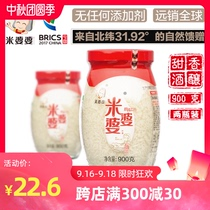 米婆婆甜米酒酒釀醪糟糯米酒900克2瓶月子米酒農家自釀瓶裝特產
