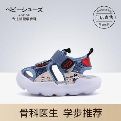 宝宝凉鞋1-3岁2男机能鞋女婴儿学步鞋软底小童透气防滑鞋子包头