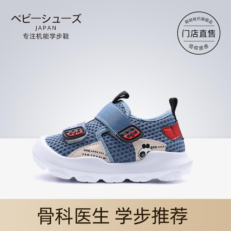 宝宝鞋子春秋季男婴儿学步鞋运动鞋