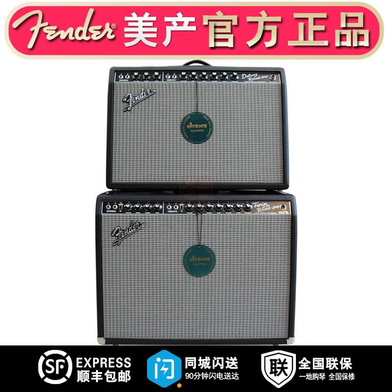 Fender芬达 65 Twin Reverb/Deluxe Reverb 混响电子管吉他音箱