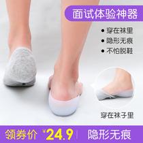 内增高鞋垫男女体检隐形仿生后跟套半垫硅胶袜子运动防滑增高神器