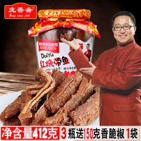 庞香斋五香带鱼瓦罐带鱼罐头412g*瓶即食海鲜红烧带鱼肉下饭菜