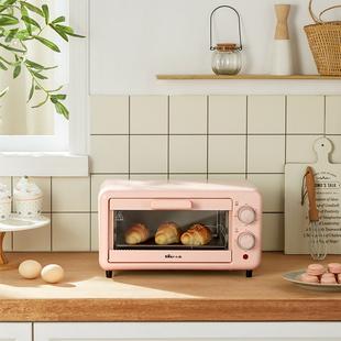 小熊烤箱家用小型双层小烤箱烘焙多功能全自动电烤箱迷你迷干果机