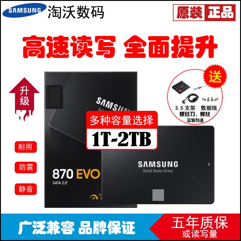 SSD диски Артикул 43354780898