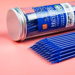 摩亦檫可擦蓝中性笔芯全针管蓝色黑色替芯 中小学生3-6年级热可擦笔0.5mm瓶装20支儿童水笔晶蓝笔芯学习文具