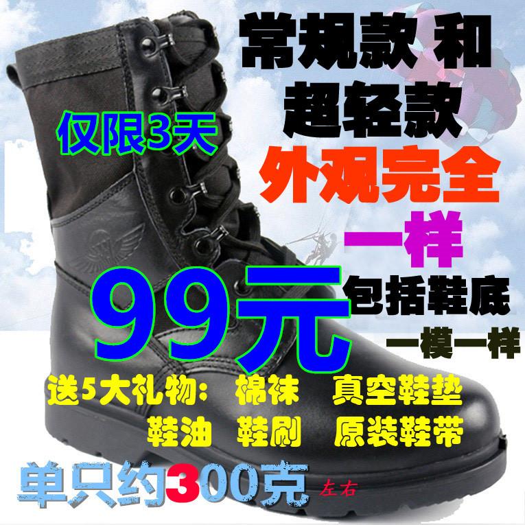 Летний сезон воздухопроницаемый Ultralight 06 Парашютисты Flying Boots Outdoor мужские ботинки Боевые сапоги оригинал берцы Бортовая тактика сапоги