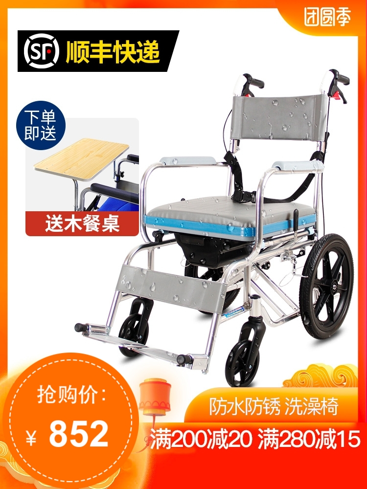 包邮KSKS铝合金轮椅折叠带坐便器轻便小型多功能老人可洗澡便携超轻手
