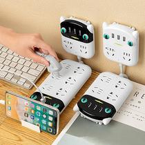 家用办公可移动爬墙智能插座面板多孔多功能带USB充电排插延长线创意多用电源插线板接线拖线板学生电器黑白