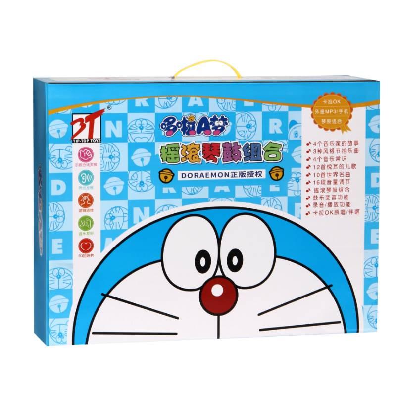 Китай цвет Doraemon Drums Drums Rock Drums Комбинация 328 детские копия Действительно бить игрушки музыкального инструмента
