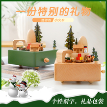 天空之城旋转木马小火车木质音乐盒八音盒创意儿童情人女生日礼物