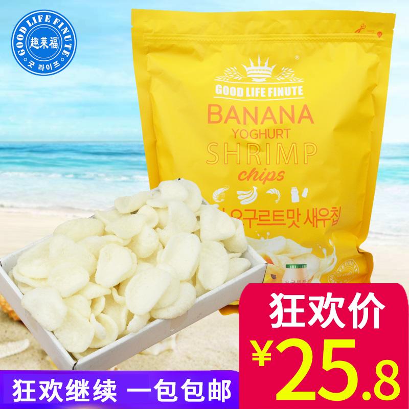 韩国进口趣莱福酸奶味虾片240g网红零食超大包薯片虾片蒜味抖音同