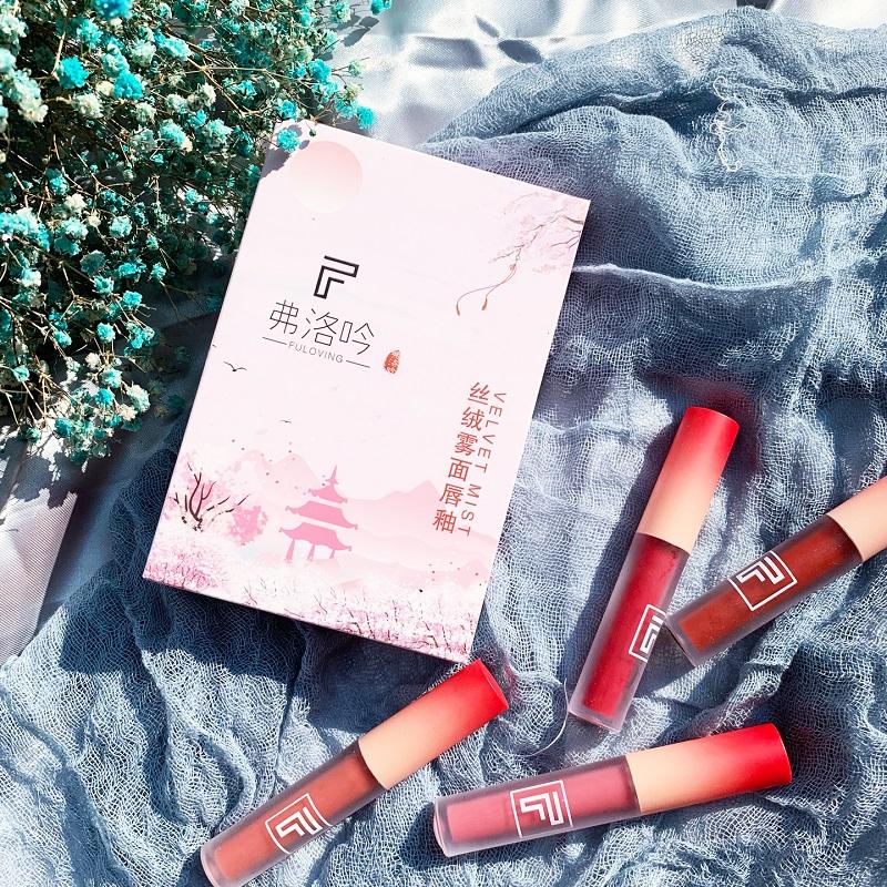 11月29日最新优惠雾面丝绒女学生平价唇釉套装4只