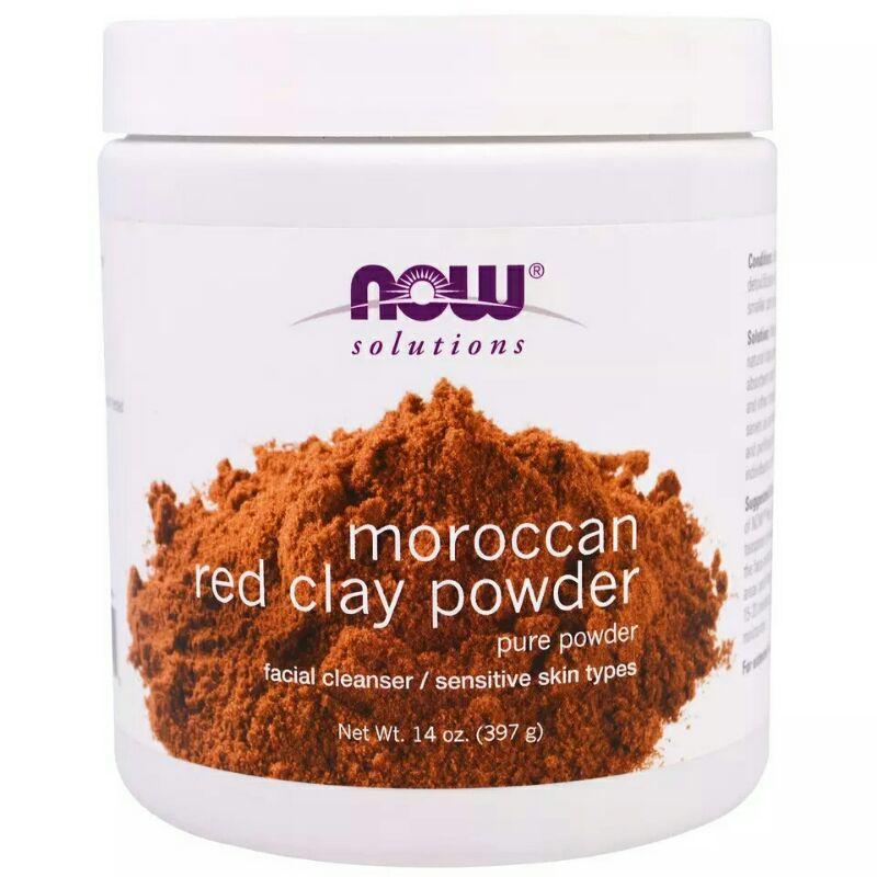 现货包邮美国Now Foods摩洛哥红泥粘土矿物面膜粉 清洁控油缩毛孔