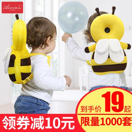 宝宝防摔神器小孩枕婴儿防摔护头枕头部学走路儿童学步防撞保护垫