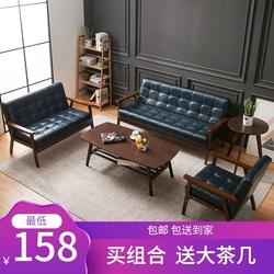 办公沙发茶几组合套装商务简约现代小型实木接待洽谈会客皮艺三人