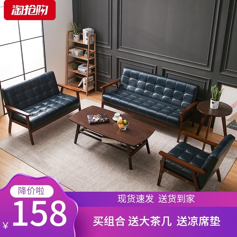 Мягкая мебель для офиса Артикул 600813323864