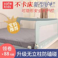 床圍欄寶寶防摔防護欄幼兒寶寶2米1.8床邊通用嬰兒童床邊安全擋板