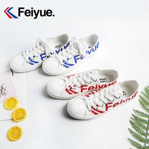飞跃女鞋帆布鞋字母款大logo小白鞋百搭休闲滑板鞋情侣印花运动鞋