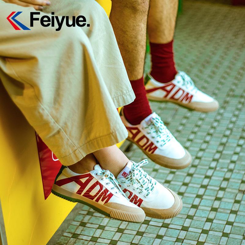 飞跃ADM联名款帆布鞋女休闲运动低帮鞋男情侣潮人街拍潮鞋文艺范