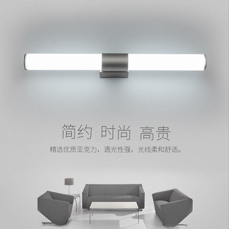 浴室壁画Led镜前灯LED浴柜镜灯镜柜灯 简约走廊过道门头壁灯高亮图片