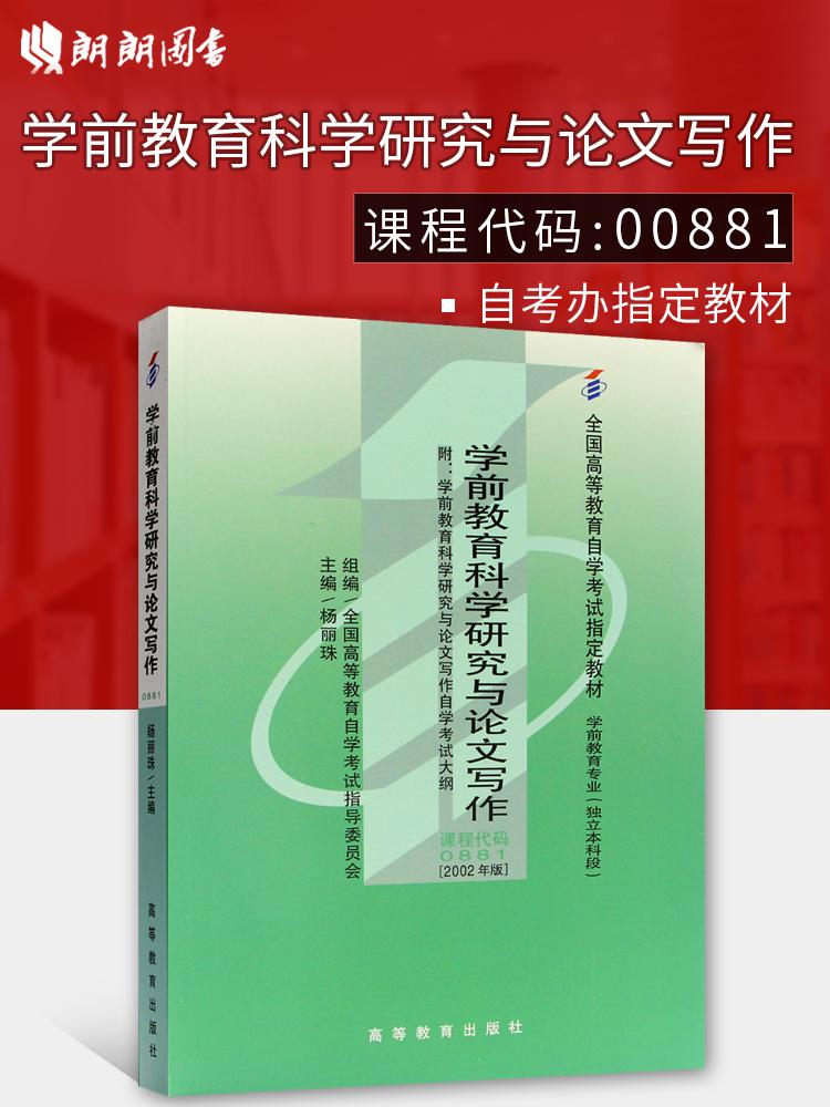 Учебники Артикул 520850105730
