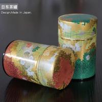日本进口日东茶叶罐便携通用储物罐