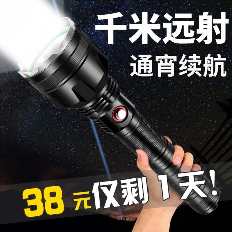 强光手电筒超亮可充电远射多功能5000家用1000ledw户外便携氙气灯