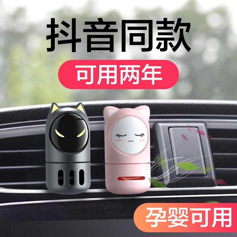 Автомобильные ароматизаторы Артикул 589282301309