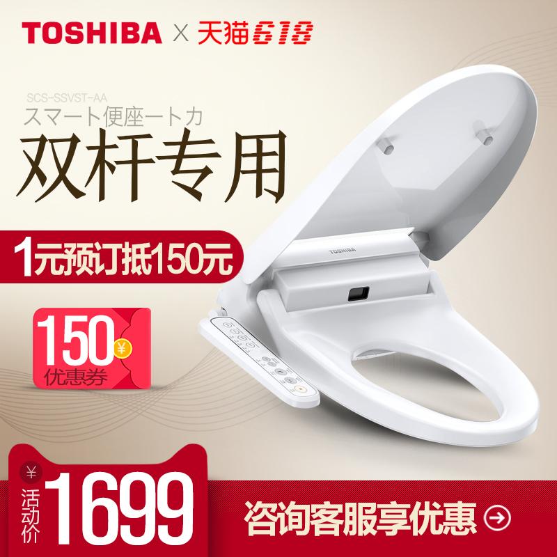 Умный туалет Toshiba корпус полностью автоматическая Главная Япония Электрический туалет корпус панель Промывка теплым воздухом
