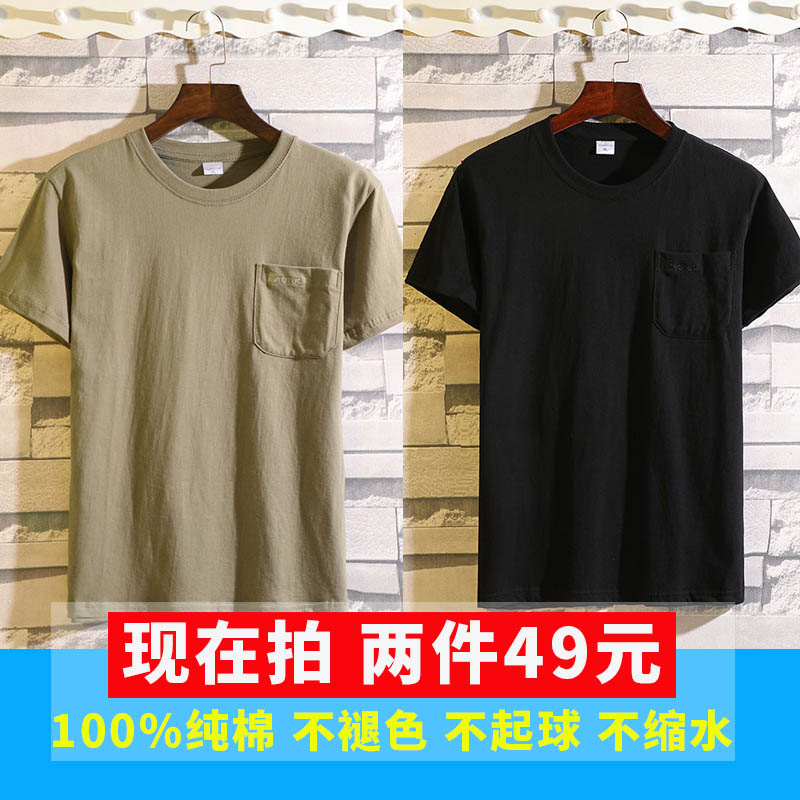 Mens cotton summer middle aged mens short sleeve T-shirt fathers half sleeve summer clothes old mans T-shirt