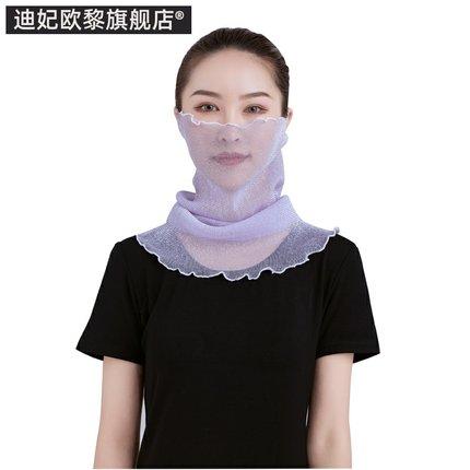 夏季防晒小丝巾护颈椎广场舞面罩