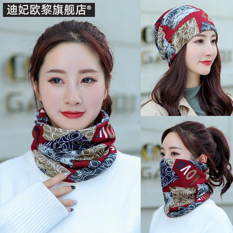 围脖女冬季颈椎保暖韩版两用套头帽子百搭护颈脖套丝巾多功能围巾