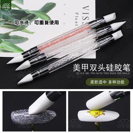 美甲工具水晶双头硅胶笔镂空雕刻压花笔美甲胶头双头软云锦闪粉笔