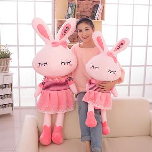 大號毛絨玩具love兔子流氓兔白兔公仔可愛兒童娃娃抱枕送女生禮物