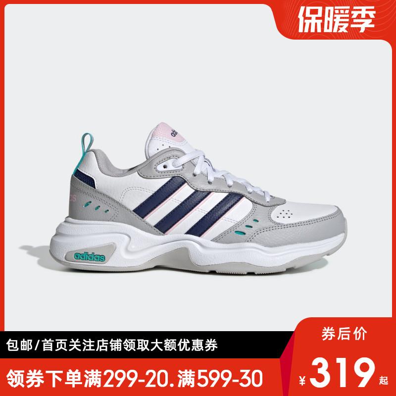 阿迪达斯女鞋老爹鞋2019新款运动鞋STRUTTER缓震透气跑步鞋EG2689