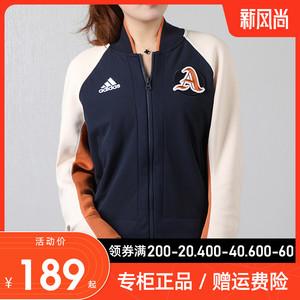 Adidas阿迪达斯女装跑步运动透气夹克休闲外套棉服DX8420  GH4581