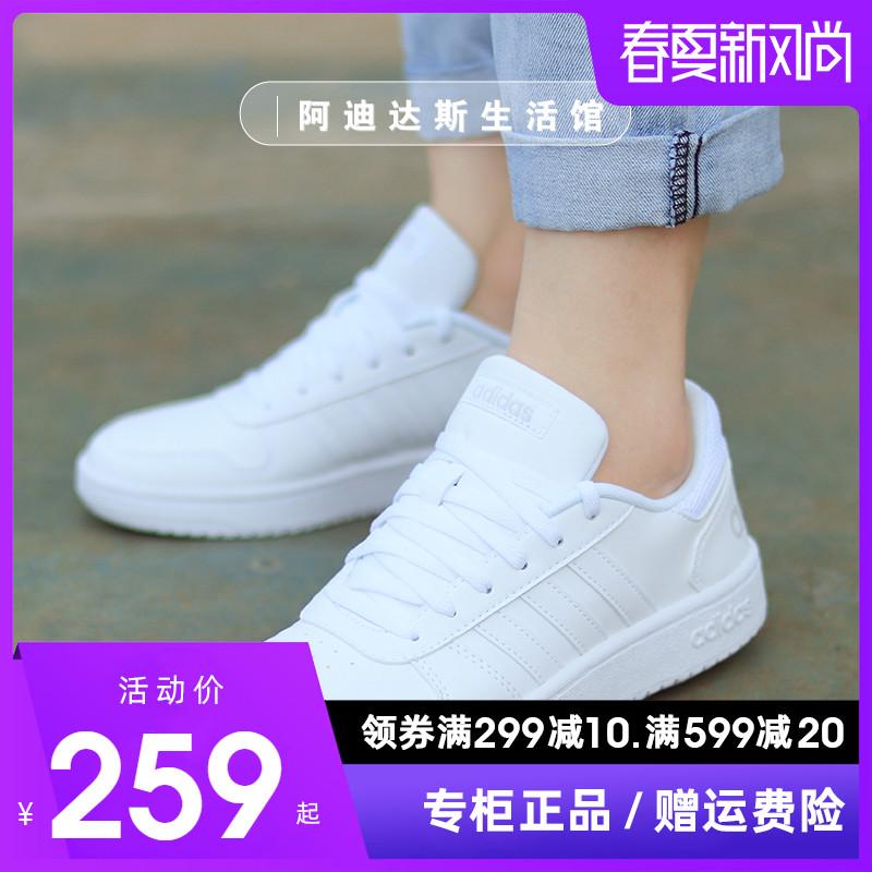 阿迪达斯NEO女鞋19春新款皮质运动鞋小白鞋休闲鞋轻便板鞋B42096图片