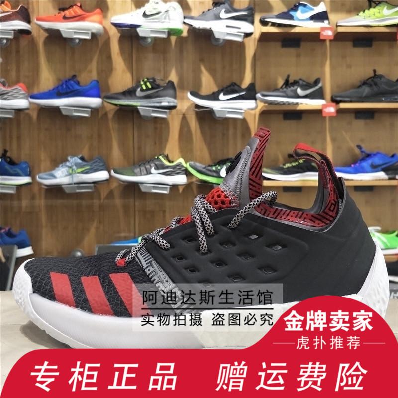 阿迪达斯2018新款男鞋Harden Vol. 2哈登实战运动篮球鞋AH2123