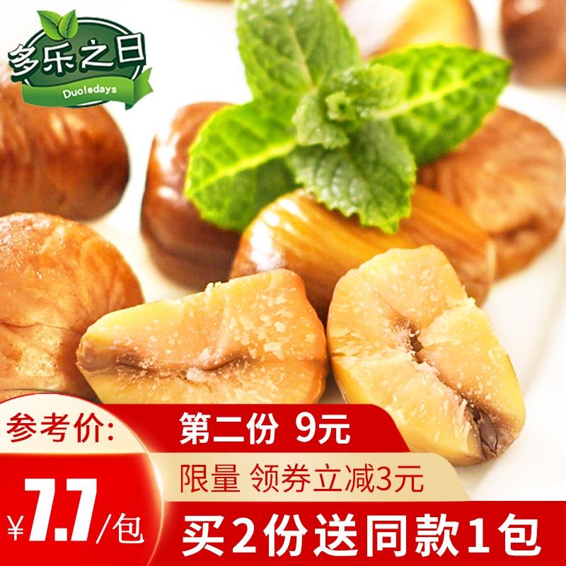 多乐之日 板栗仁108g干果栗子 熟制即食炒甘栗仁新鲜特产零食坚果