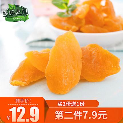 黄桃肉干水果干果脯蜜饯黄桃干办公室休闲零食特产108g甜食男女生