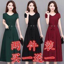 妈妈夏装洋气连衣裙中长款40岁50中老年人女装大码宽松假两件裙子